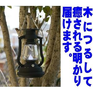 防災LEDランタン 明るい7灯ライト(ブラック) バッテリー内蔵型ソーラー発電&手動発電機能【電丸】