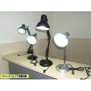 【電丸】懐中電灯にもなる充電式LED電球マジックバルブ【電球色】※40W相当(消費電力4W※口金E26/E27)