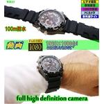 【電丸】1200万画素!防水100m fullHD画質フルハイビジョン赤外線腕時計型カメラ【W041】ナイトホーク