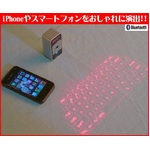 【電丸】最新型レーザーキーボードMagic Cube Bluetooth(R)搭載