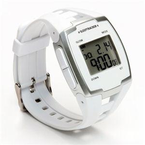 SLEEPTRACKER PRO(スリープトラッカープロ) 2012NEWカラー ホワイト 01-021