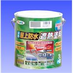 アサヒペン 水性アクリル樹脂塗料 水性屋上防水遮熱塗料3L ライトグレー