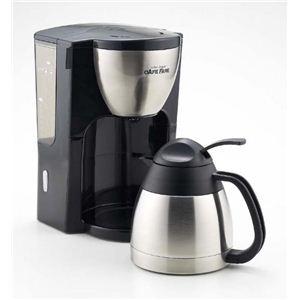 コーヒーメーカー カフェファーレ CF-1