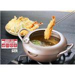 クロワッサン 温度計付天ぷら鍋 22cm