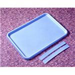 洗濯機用トレイ・二槽式タイプ ブルー SK-02-B