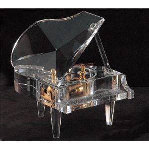 Y30-C3KS ハンドメイドオルゴール グランドピアノ L 30弁オルゴール ノクターン2番