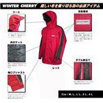 防水防寒スーツ(裏中綿) #5280 レッド L