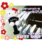 KITTY GOLF(キティゴルフ)ヘッドカバー