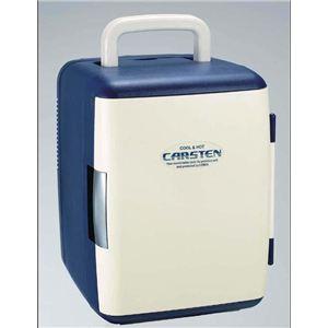 カーステン 2電源式温冷蔵庫 CS-02 ブルー