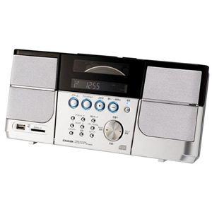 コイズミ 壁掛けCDシステム SDD-4332-K
