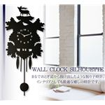 WALL CLOCK SILHOUETTE(ウォールクロックシルエット) 1J-011 Forest