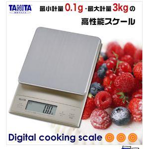 タニタ デジタルクッキングスケール KD-321 シルバー
