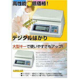 デジタルはかり CAS TI-I 5000