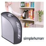 simplehumanシンプルヒューマン アップライトバッグホルダー
