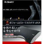 Dr.Smith(ドクタースミス)炭フォーム腰枕 『ヒップアップピロー』