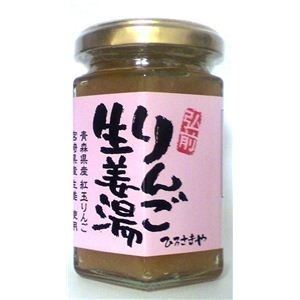 弘前屋 りんご生姜湯(ミックスジャム) 160g×12個セット
