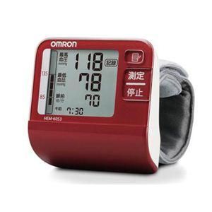 オムロン デジタル自動血圧計 HEM-6053 R(レッド)