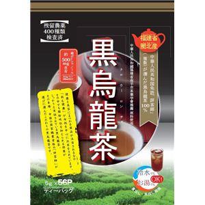 松南園 評茶師が選んだ黒烏龍茶 5g×56P×5袋