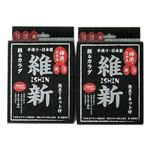 日本製 手造り石けん 顔&カラダ 維新石鹸 2個セットの詳細ページへ