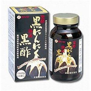 ファイン 発酵黒にんにく黒酢
