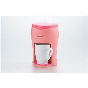 ピア・コローレ 1CUPコーヒーメーカー ピンク・PCL-04P