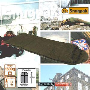 《Snugpak スナッグパック》SLEEPER LITE SQUAREスリーパーライトスクエア キャンピング寝袋(シュラフ)【オリーブ】