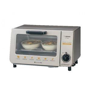 オーブントースター こんがり倶楽部(R) ET-VG22-SA