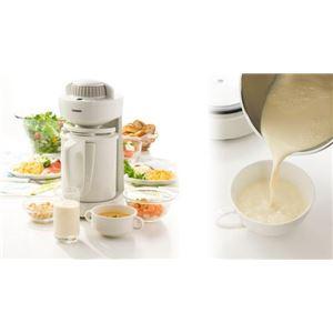 ツインバード 豆乳&スープメーカー KC-D846VO