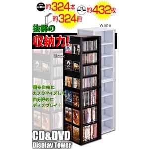 CD&DVD ディスプレイタワー ブラック