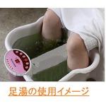 【自宅で贅沢な足湯温泉】 足湯ST-8000(本体のみ)