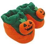 CHILD(チャイルド) コスプレ Pumpkin Shoes(パンプキン シューズ)