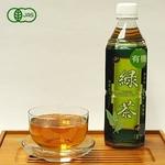 海東ブラザース 緑茶 有機JAS認定商品 無添加・無着色・無香料 【500ml×48本】