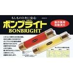 自動消火用具ボンブライト 赤・白2本セット