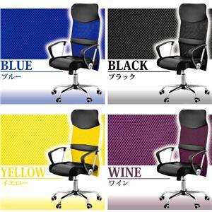 オフィスチェアー WIND(ウインド) ワイン