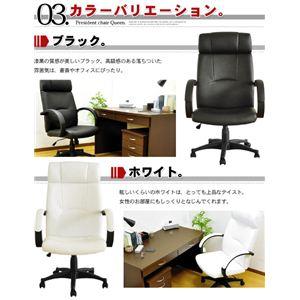 オフィスチェアー QUEEN(クイーン) ブラック