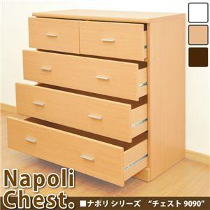 Napoli(ナポリ) Chest(チェスト) 9090 幅88cm 箪笥 ダークブラウン