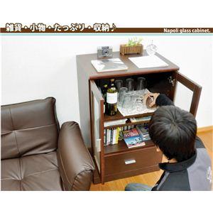 Napoli(ナポリ) Glass Cabinet(ガラスキャビネット) 幅59cm ナチュラル