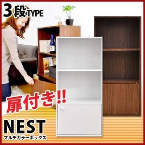 マルチカラーボックス1D【NEST.】1ドアタイプ ホワイト