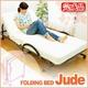極厚マットレス付折りたたみ式ベッド【Judo-ジュード-】