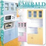 キッチン収納シリーズ【エメラルド】 1890 ピンク