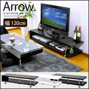 ロータイプテレビ台【Arrow.】アロー (ブラック)