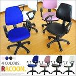 オフィスチェア RACOON -ラクーン- GR-360S ブルー(布地)