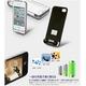 ●地震対策商品●iPhone 4&4S向けバッテリー内蔵ケース 「exolife」 Black