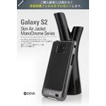 GALAXY S2 ケーススタイリッシュなGalaxyS 2ケース Jacket Monochrome●ポリカーボネート●リアルブラック