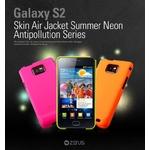 GALAXY S2 ケ一ス◆ Air Jacket Neon 汚染防止SF塗料使用 日本仕様のギャラクシーSIIに対応 Yellow ※液晶フィルム1枚1付き※◆