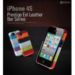 "iPHONE4/4S 対応ケース 高級イールレザー(高級天然うなぎ革) Prestige Eel Leather ""Bar"