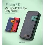 iPhone4/4S Masstige Italian PU Color Edge Diary カードケース付き Real Black