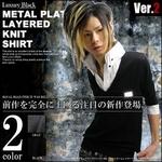 Luxury Black(ラグジュアリーブラック) メタルプレートレイヤードニットボタンダウンシャツ BLK(ブラック) Mサイズの詳細ページへ