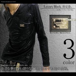 Luxury Black(ラグジュアリーブラック) メタルプレートネーム総柄シャイニーロンTee パイソン Fサイズ