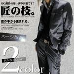 GQ(ジーキュー) クリスタル1Bシャイニードレススーツ GRY(グレー) Mサイズ